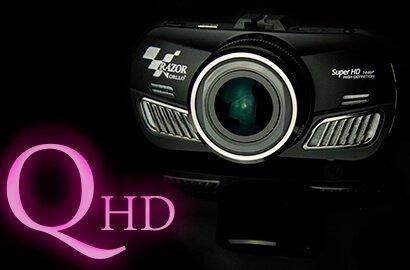Rodzielczość QHD w wideorejestratorze Orllo
